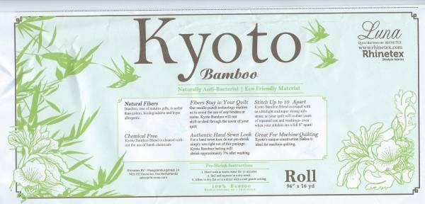 Vlies Luna Kyoto Bamboo