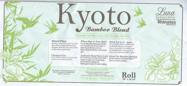 Vlies Luna Kyoto Bamboo Blend