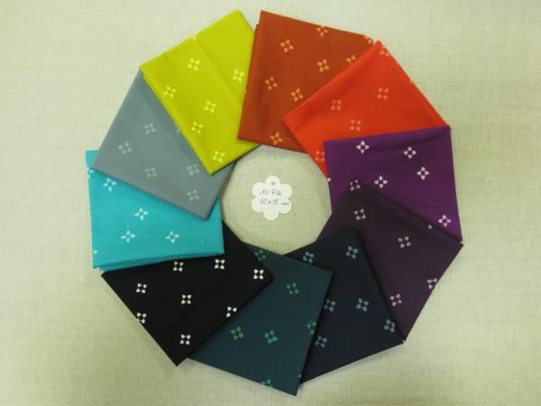 Stoffpaket Batik 13